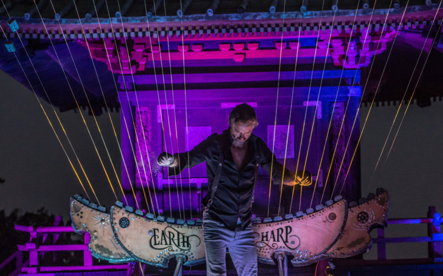 Wiliam Close and The Earth Harp at the Pagoda Bar